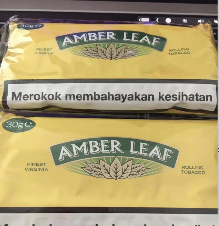 amber leaf琥珀烟丝大概多少钱一包 琥珀烟丝味道怎么样